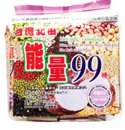 99 Taro Roll Cake Flavor250